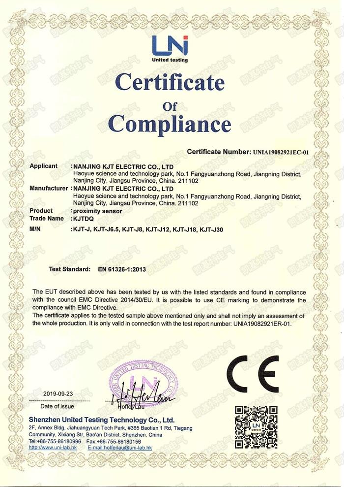 电感式接近开关CE认证