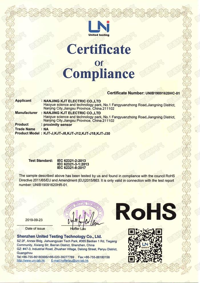 电感式接近开关RoHS认证