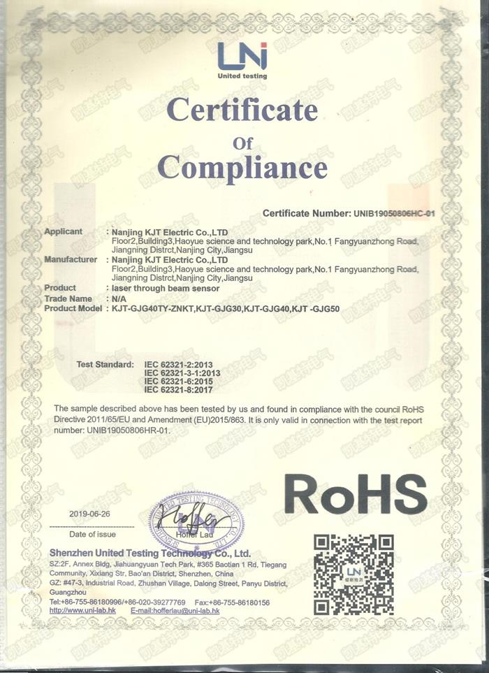 激光传感器RoHS认证