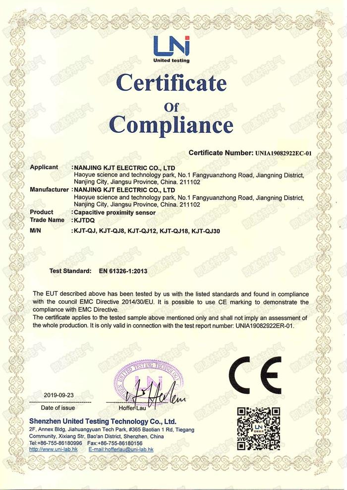 电容式接近开关CE认证