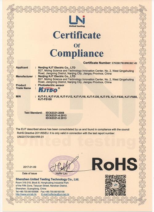 光电开关RoHS认证