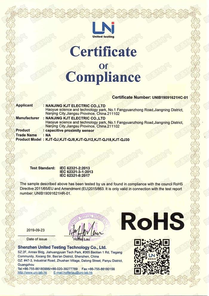 电容式接近开关RoHS认证
