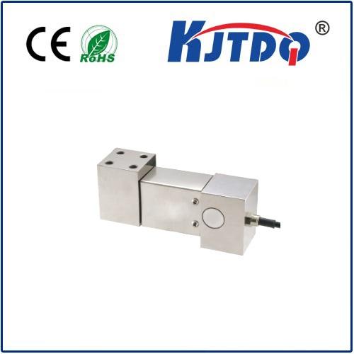 KJT-XB-X 平行梁称重传感器