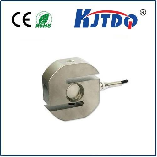 KJT-YLS004 S型称重测力传感器