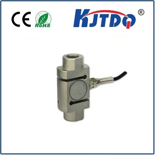 KJT-YLS005 S型称重测力传感器